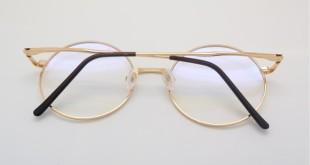 Os Óculos de Samuel Devocional 1 Samuel 16