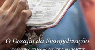 Lições Bíblicas 3º Trimestre 2016 EBD CPAD