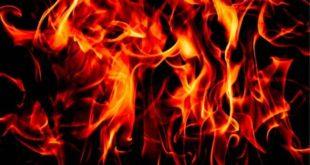 O Que é o Inferno na Bíblia