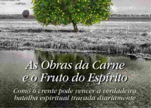 Lições Bíblicas 1º Trimestre de 2017 CPAD