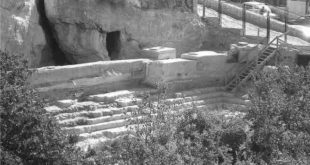 Tanque de Siloé