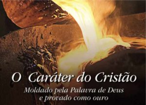 Lições Bíblicas 2º Trimestre de 2017 CPAD