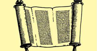 O que é Septuaginta LXX