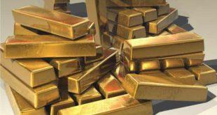 O que é ouro de Ofir