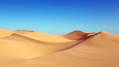 Photo of O Que Significa Deserto na Bíblia?