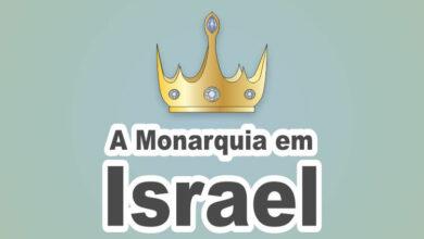 Photo of A Instituição da Monarquia em Israel