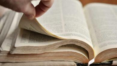 Photo of O Que é Doutrina Bíblica?