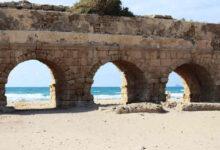 Photo of Estudo Sobre Cesareia: Cesareia Marítima e Cesareia de Filipe