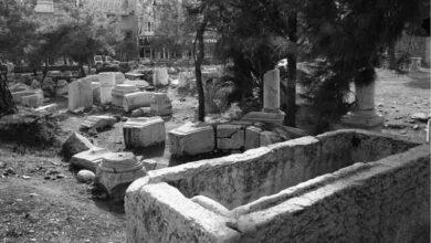 Photo of Como Era a Cidade de Tiatira nos Tempos Bíblicos?