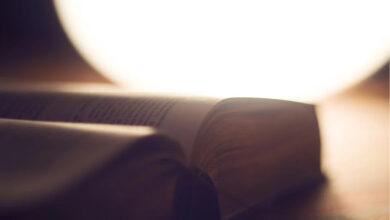 Photo of Quem Escreveu o Livro de Lamentações?