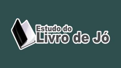 Photo of Estudo do Livro de Jó