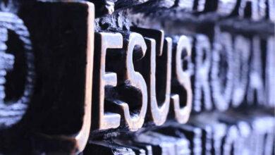 Photo of Qual é a História do Nascimento de Jesus Cristo?