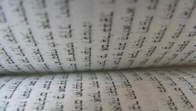 Photo of O Que é o Antigo Testamento da Bíblia?