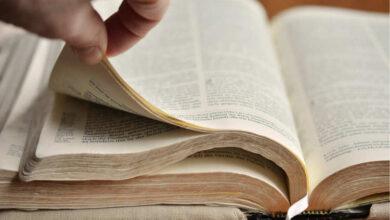 Photo of Qual o Maior Versículo da Bíblia?