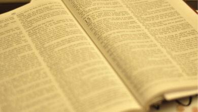 Photo of Qual o Menor Versículo da Bíblia?